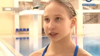 В Пензе стартовал чемпионат области по прыжкам в воду