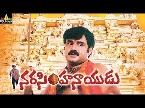 Narasimha Naidu Telugu Full Movie | Balakrishna, Simran, Preeti Jhangiani | Sri Balaji Video