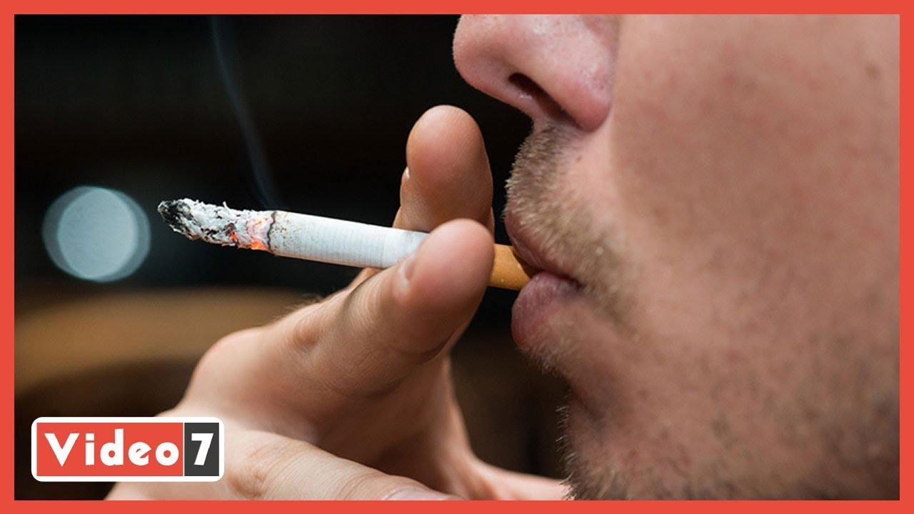 ثقوب ملابسك واصفرار أسنانك وتجاعيد جلدك  اسباب تجبرك للإقلاع عن التدخين  - 03:58-2021 / 5 / 7