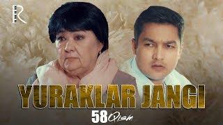 Yuraklar jangi (o'zbek serial) | Юраклар жанги (узбек сериал) 58-qism
