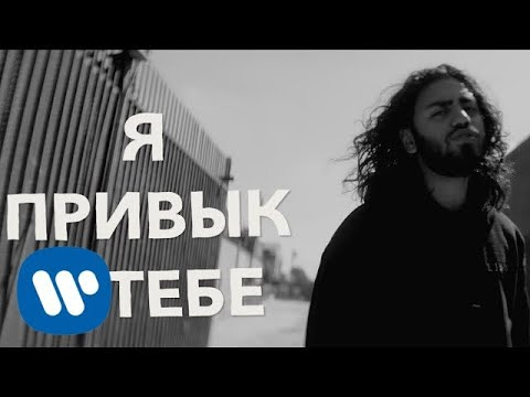 Ali Gatie – Used to You
