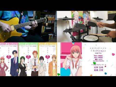 Wotaku Ni Koi Wa Muzukashii OP 『Fiction - Sumika 』{TABS} Guitar & Drum Cover ヲタクに恋は難しい
