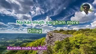 Badi Suni Suni Karaoke with Lyrics
