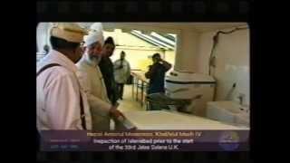 Inspection of Arrangements for Jalsa Salana 1998