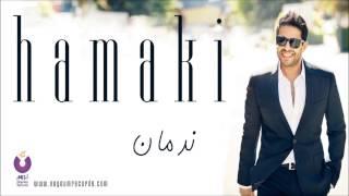 Hamaki - Nadman / حماقي - ندمان