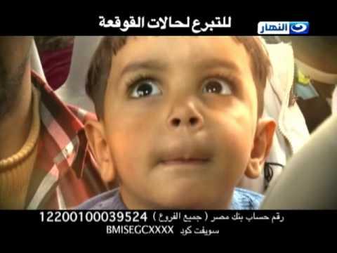 صبايا الخير | عاجل مطلوب أنقاذ 35 طفل من الموت