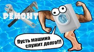 Ремонт стиральной машинки Атлант.не работает система слива воды(, 2016-10-31T13:39:56.000Z)