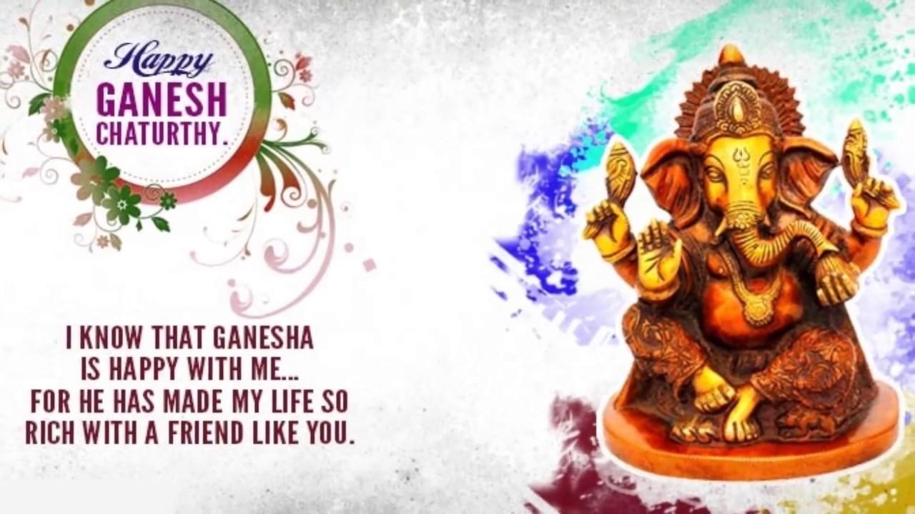 Ganesh Chaturthi Quotes 2