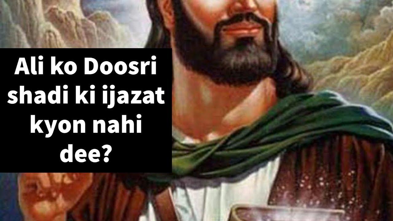 Hazrat Muhammad kay double standards