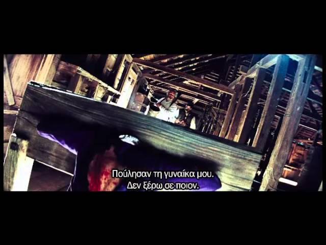 DJANGO, Ο ΤΙΜΩΡΟΣ (DJANGO UNCHAINED) - OFFICIAL TRAILER