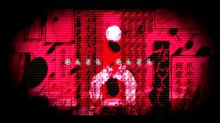Tokyo Ghoul 東京喰種トーキョーグール - Tears of Overflowed Bits