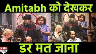 Thugs Of Hindostan से Leak हुआ Amitabh का Look, देखकर आपके भी उड़ जाएंगे होश