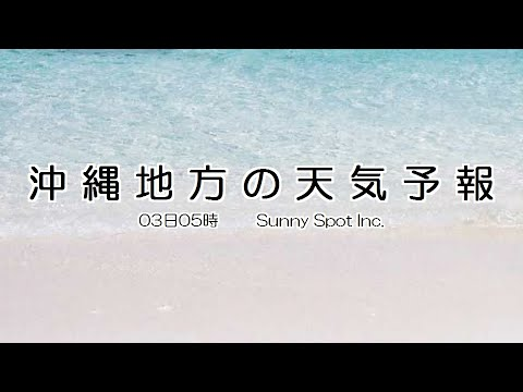 天気 長浜 滋賀県長浜市の天気|マピオン天気予報