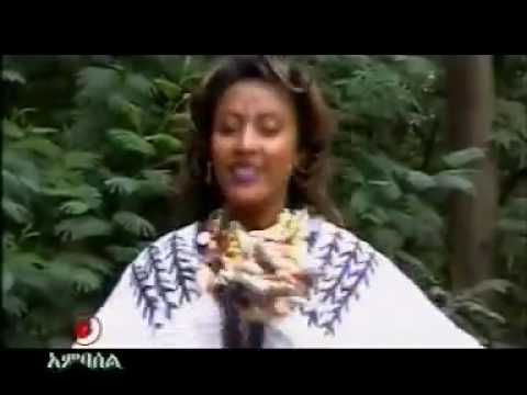 music ethiopienne