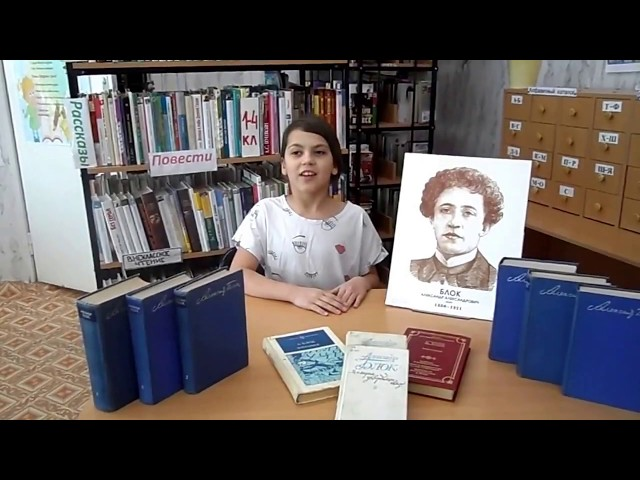 Изображение предпросмотра прочтения – ДарьяМехеда читает произведение «Она стройна и высока...» А.А.Блока