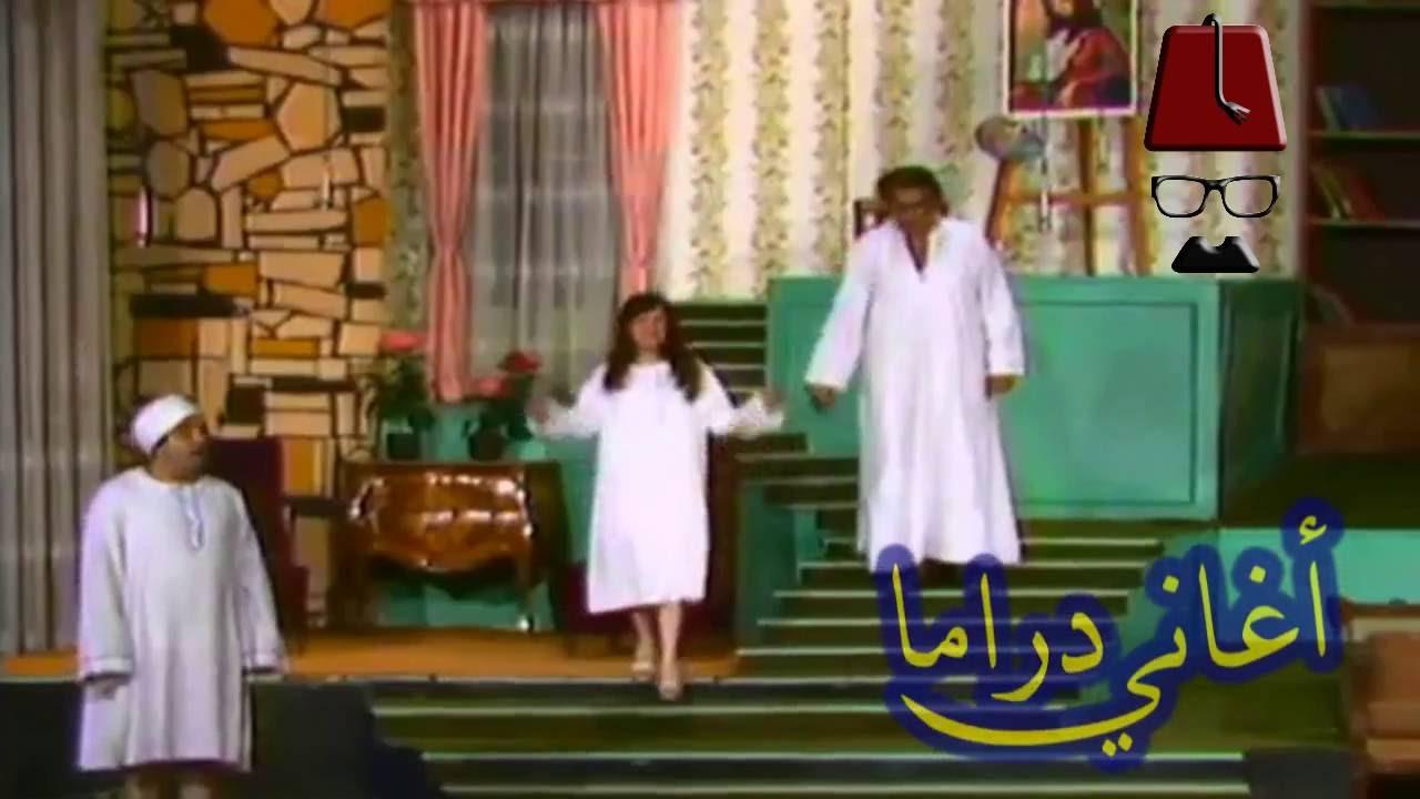طلعت يا محلى نورها شمس الشموسة - يونس شلبي . سعيد صالح ...