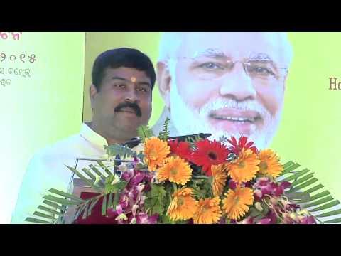 ONGC Bhubaneswar office inauguration