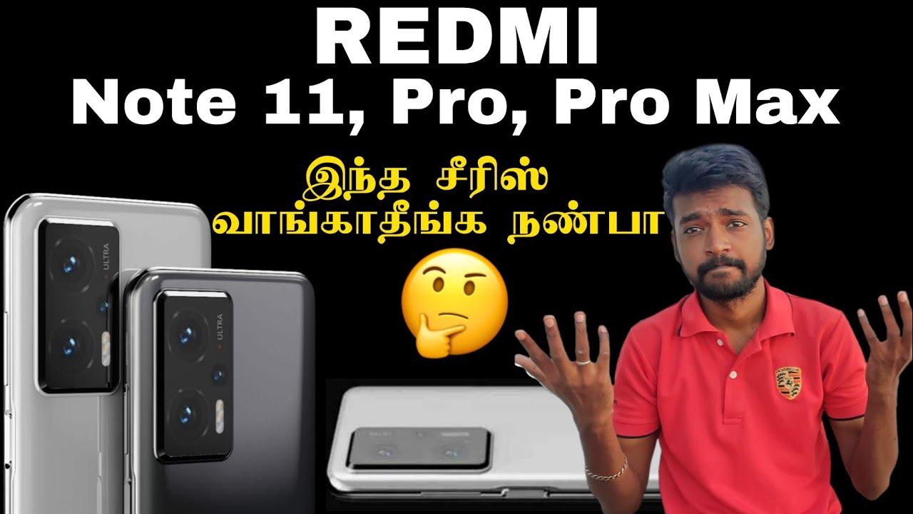 Redmi Note 11 & Pro & Pro Max 😭 Full Detailed 🙏 Waste Nanbha