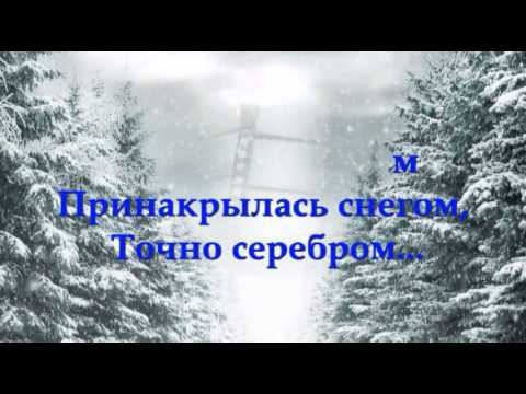 Презентация книги Стихотворения и поэмы С. Есенина