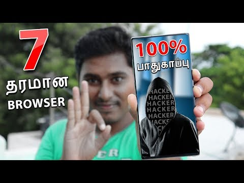 7 தரமான Browser | Fastest And Secure Browser For Android 2019