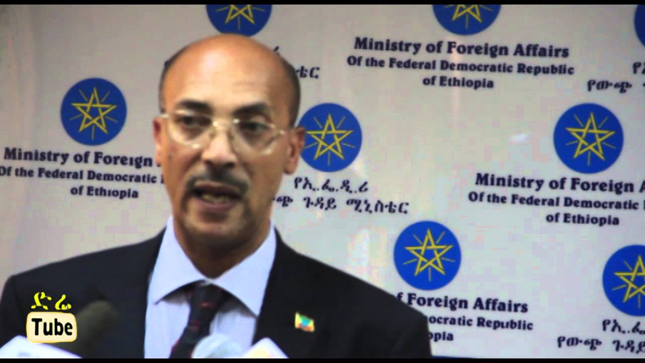 Ethiopia: Ministry of Foreign Affairs press conference on current issues  October, 2015