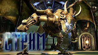 Данжи и триаллы | The Elder Scrolls Online
