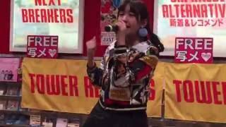 2015/11/29 JUST NOW☆リリースイベント/タワーレコード錦糸町店.
