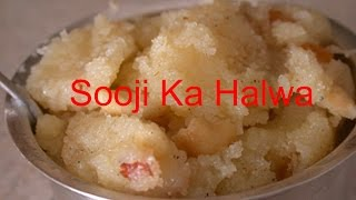 Suji Ka Halwa | Perfect Desi Ghee sooji Halwa Navratra Special Recipe | Halwa Video