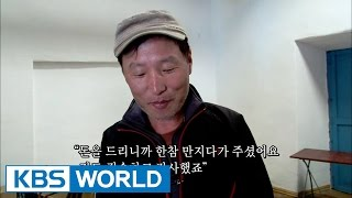 Screening Humanity | 인간극장 -  The Guesthouse Couple of the Andes, part 4 (2015.09.11)