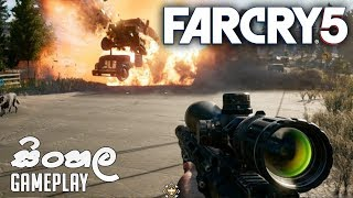 Far Cry 5 Gameplay 1080P 60FPS - Part 1 (සිංහල)