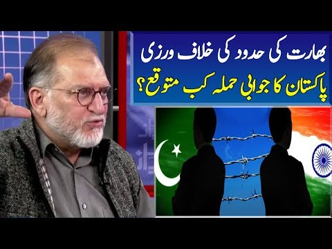 India Crossed LOC..What Will Be Pakistan's Response?   Orya Maqbool Jan   Harf E Raaz