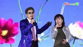 듀엣 가수 한경민 정주리 광대 /원곡 미스미스터/사랑예술공연단 부천마루광장