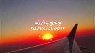 [HAN/ENG] JERO - AIRPLANE FEAT. GIRIBOY LYRICS (제로 - 비행기 FEAT. 기리보이 가사)