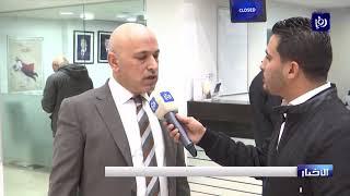 سلب 53 دينارا خلال سطو مسلح على فرع البنك التجاري - (8/12/2019)