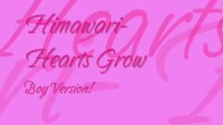 Hearts Grow - ひまわり
