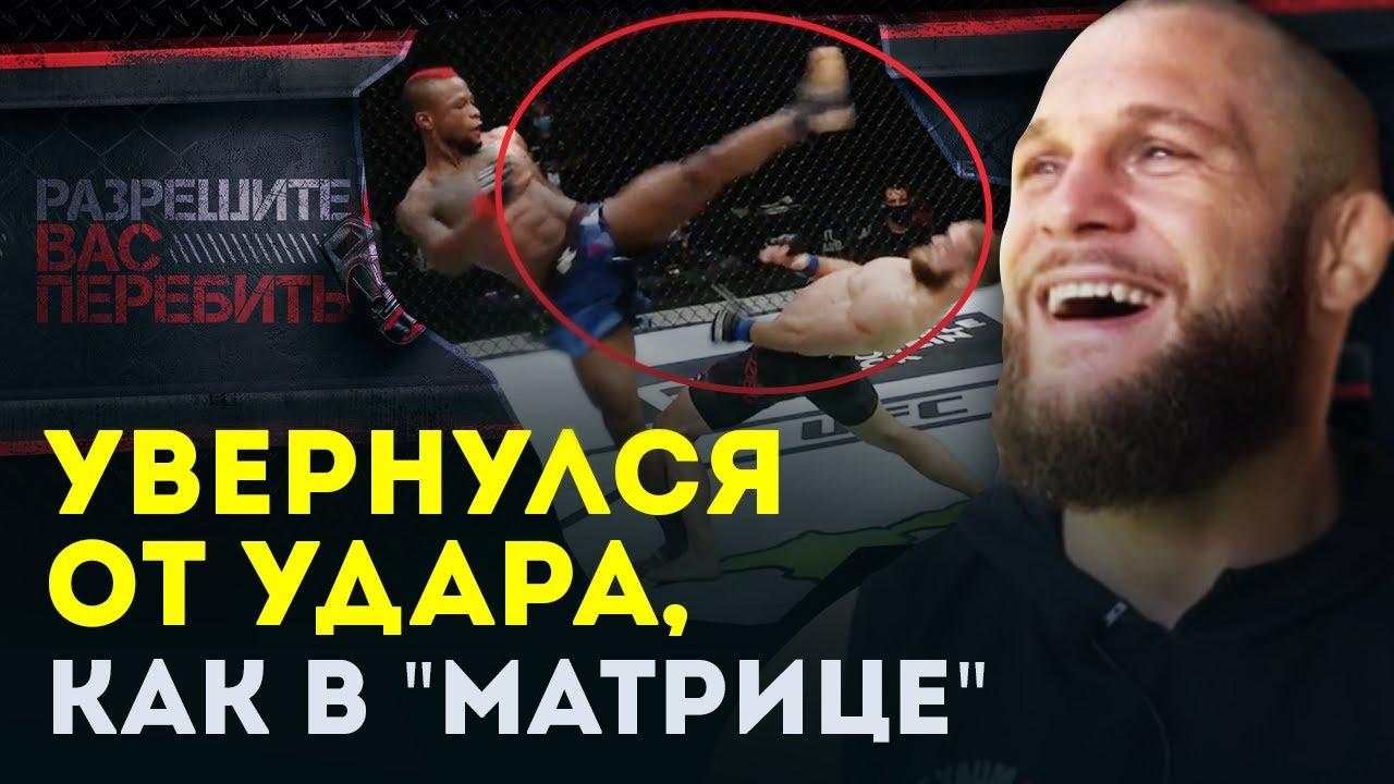 Откровенное интервью: Рафаэль Физиев
