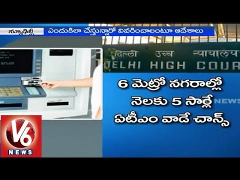 Delhi High Court questions RBI & IBA over limit of ATM transactions