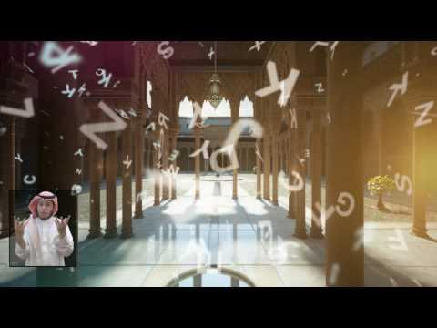 برومو برنامج هدى وبينات لموسم رمضان 1438 هـ  مع الشيخ محمد صالح المنجد