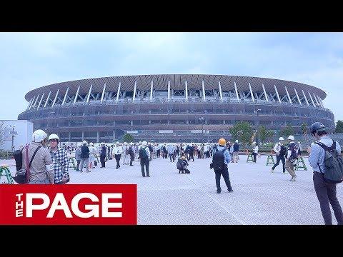 新国立競技場、建設工事は約9割完了 東京2020メイン会場を報道公開