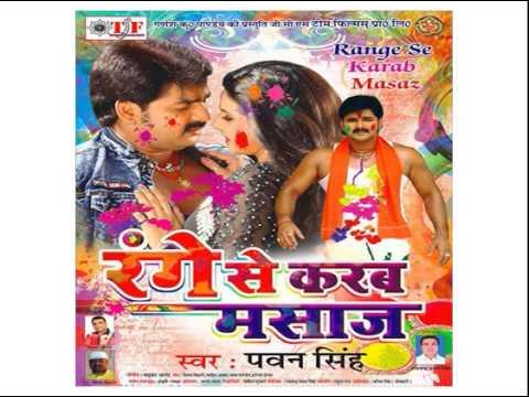 Holi Mein Peeleni Viski-Pawan Singh