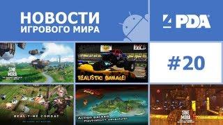 Новости игрового мира Android - выпуск 20 [Android игры]