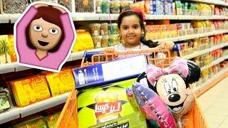 تحدي دقيقة واحدة خليت أختي الصغيرة تشتري أي شئ من السوبر ماركت !! شوفوا كم طلع الحساب !! 💸 💸