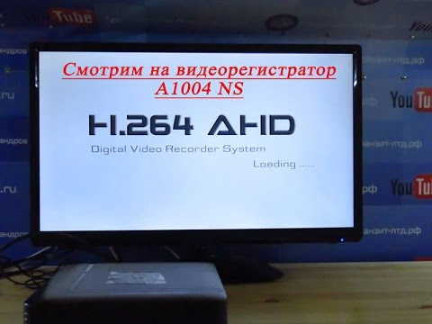 A1004ns Инструкция На Русском - фото 3
