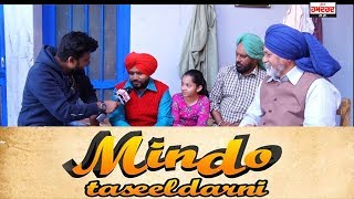 mindo taseeldarni punjabi movie Mp4 HD Video WapWon