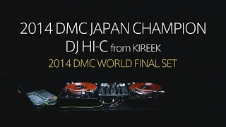 DJ HI-C from KIREEK  2014 DMC WORLD FINALSET
