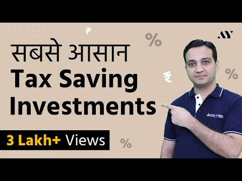 Tax Saving Tips & Investments - Section 80C Schemes
