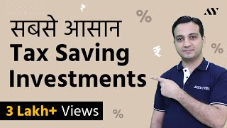 Tax Saving Tips & Investments - Section 80C Schemes in 2019