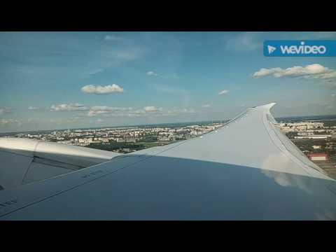 Lot Polish 787 Economy Class Flight report