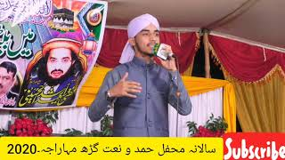 Naar E Takbir Allah Ho Akbar|New Kalam By Hafiz Muhammad Irfan Ahmad|Mahfil Hamd-O-Naat Garhmaharaja