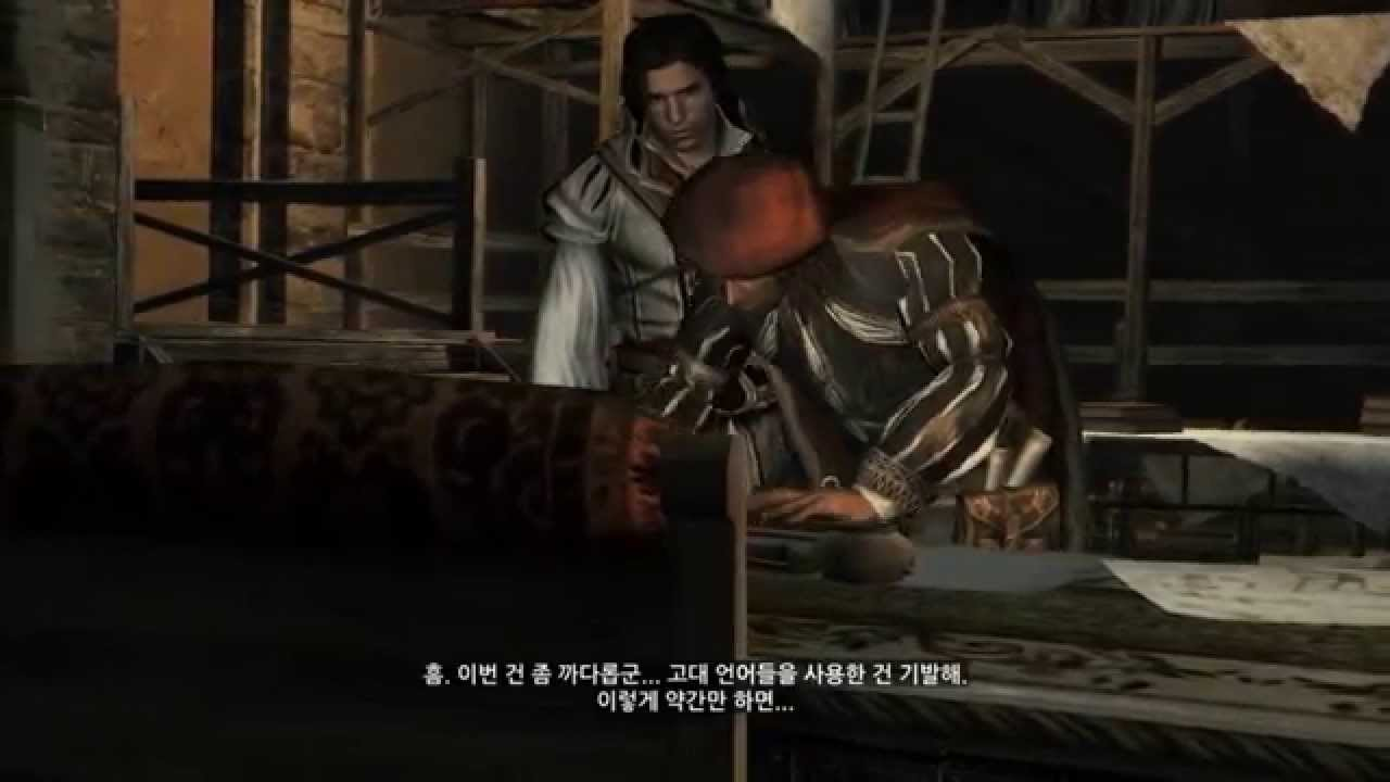 Assassin S Creed 2 Sequence 4 Story Cutscenes Korean Subs